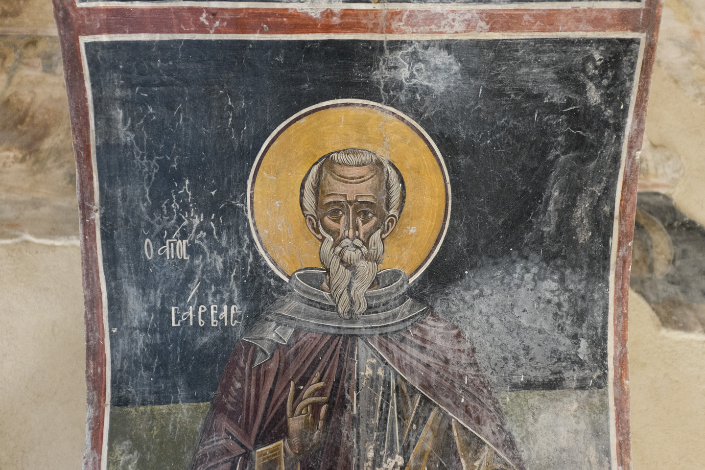 greek orthodox  cohn17